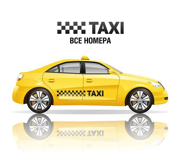 такси Гатчина все номера