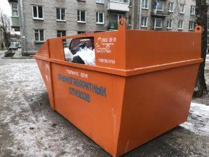 Прокурору Ленобласти пожаловались на мусорную площадку в Гатчине_5fb15070b7b6f.jpeg
