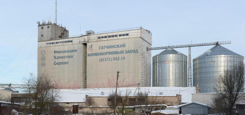 Гатчинский комбикормовый завод