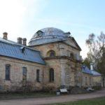 дворцовая ферма гатчина