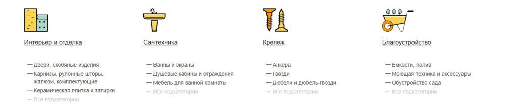 петрович гатчина каталог