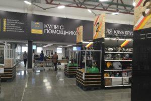 Петрович-торговый-зал