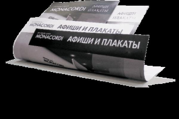 produkty_afishi-plakatyi