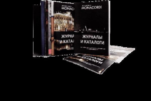 produkty_zhurn-katal